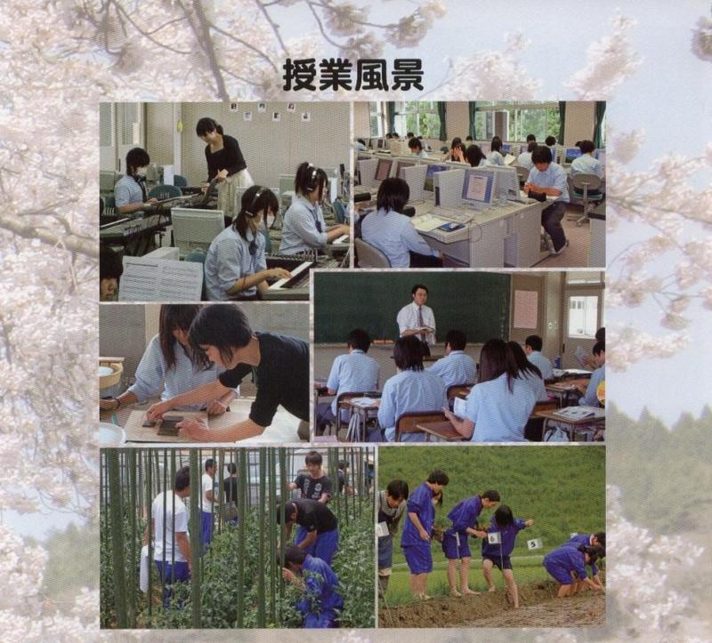総合学科 授業風景
